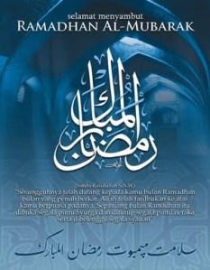 ramadhan-al-mubarak